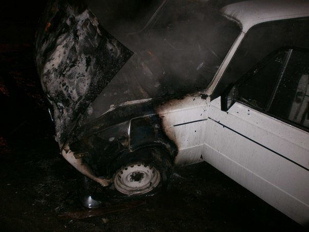 В Днепродзержинске горел ВАЗ (фото) - фото 3