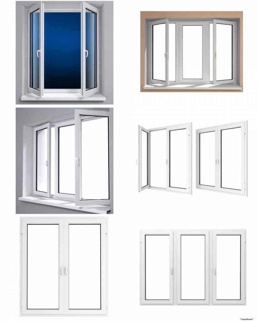 Выбираем практичные металлопластиковые окна в Краматорске (фото) - фото 1