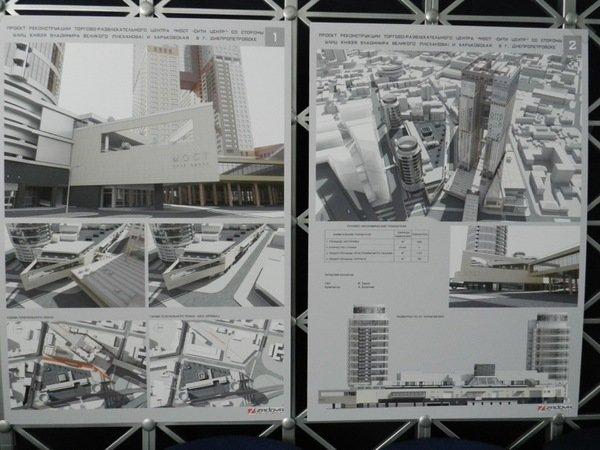 В Днепропетровске реконструируют «Мост-Сити» (ФОТО) (фото) - фото 7