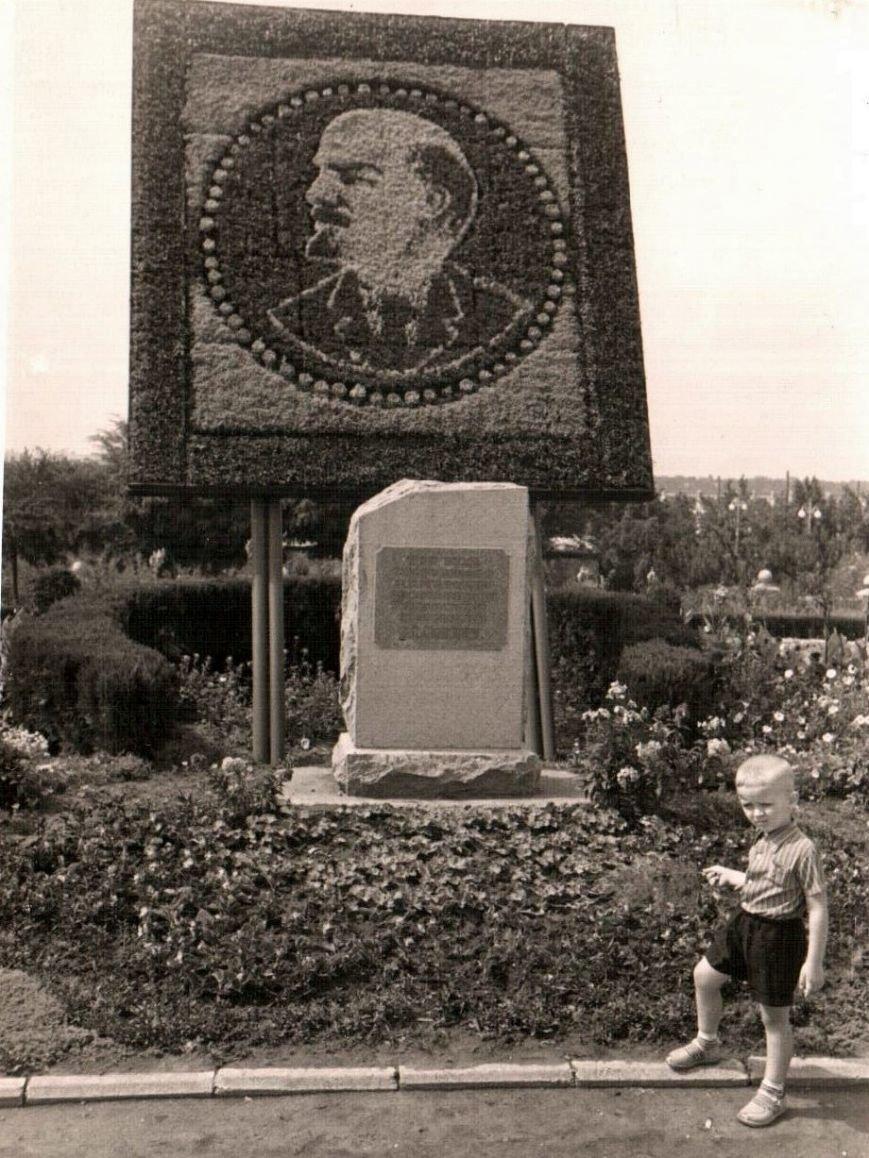 Гуд бай, Ленин или История запорожских памятников, которые демонтируют (Ретро-ФОТО, ВИДЕО) (фото) - фото 4