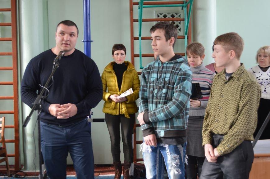 В Северодонецке наградили школьников, спасавших детей на Чистом озере (ФОТО), фото-3