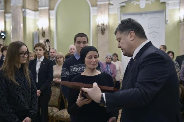 Участник Евромайдана из Черниговской области посмертно стал Героем Украины (фото) - фото 1