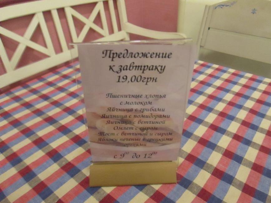 e4c2a0fe1aa0bb19a339af1890209a42 Обед одесского чиновника: чем питаются труженики мэрии