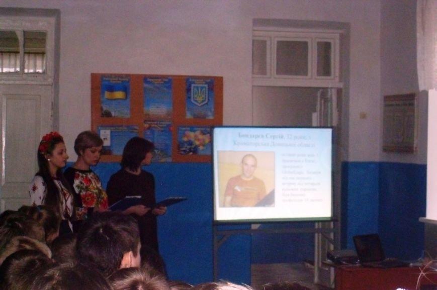 Школьники Славянского района почтили память Героев Небесной Сотни (фото) - фото 4