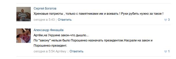 Screenshot - 22.02.2016 - 13:25:18