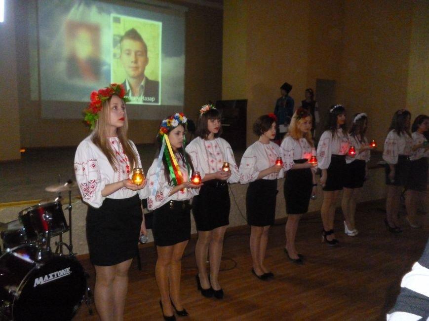 В Красноармейском педагогическом училище  почтили память Героев Небесной Сотни (фото) - фото 5