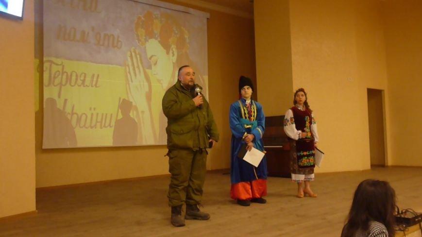 В Красноармейском педагогическом училище  почтили память Героев Небесной Сотни (фото) - фото 2