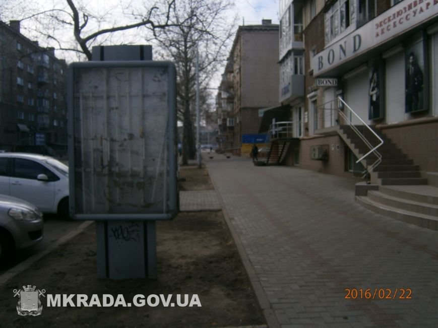 Центр Николаева очистили от незаконной рекламы (ФОТО) (фото) - фото 5