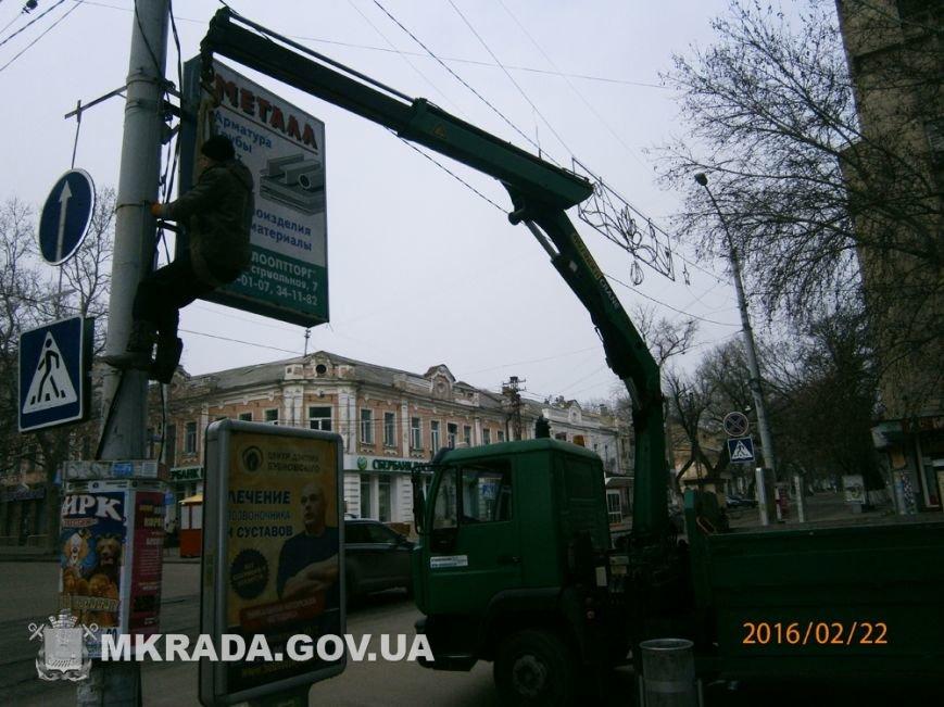Центр Николаева очистили от незаконной рекламы (ФОТО) (фото) - фото 2