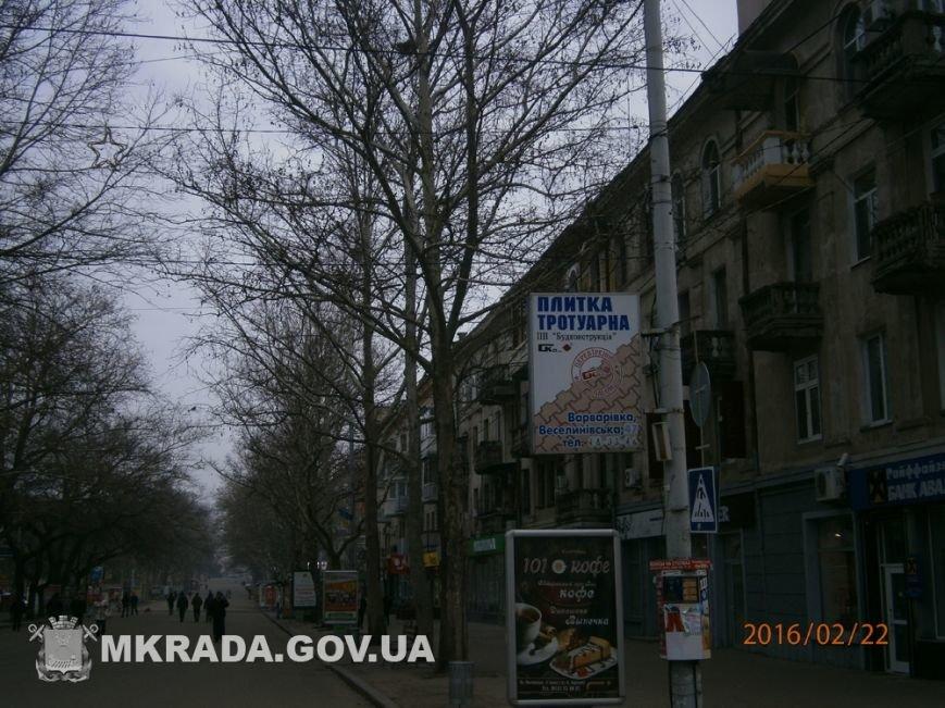 Центр Николаева очистили от незаконной рекламы (ФОТО) (фото) - фото 1