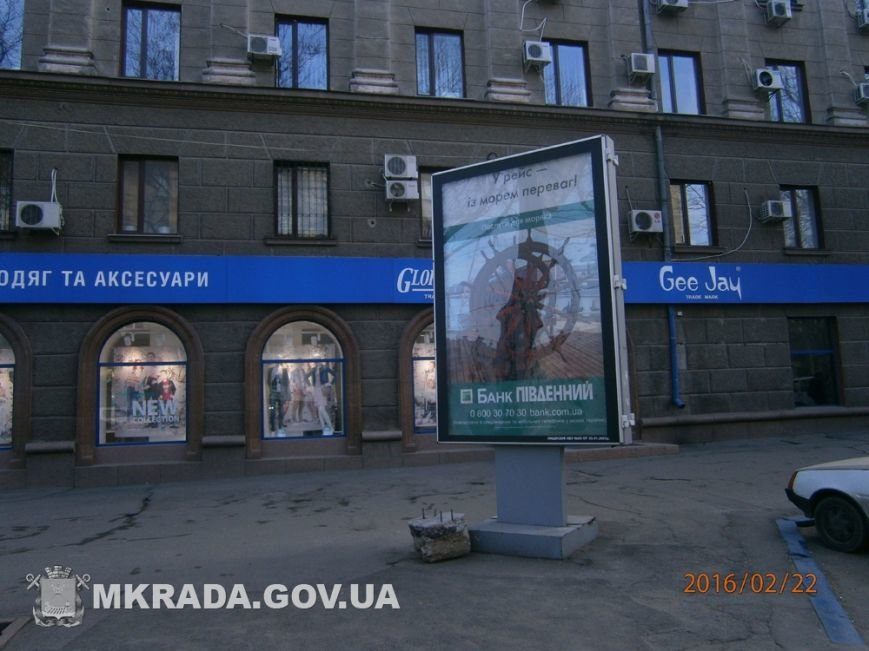 Центр Николаева очистили от незаконной рекламы (ФОТО) (фото) - фото 4