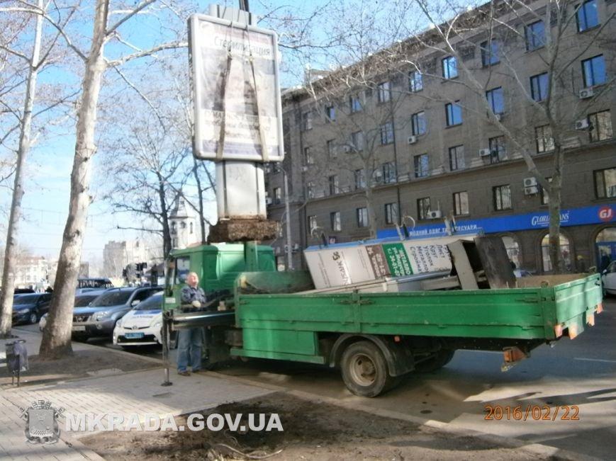 Центр Николаева очистили от незаконной рекламы (ФОТО) (фото) - фото 8