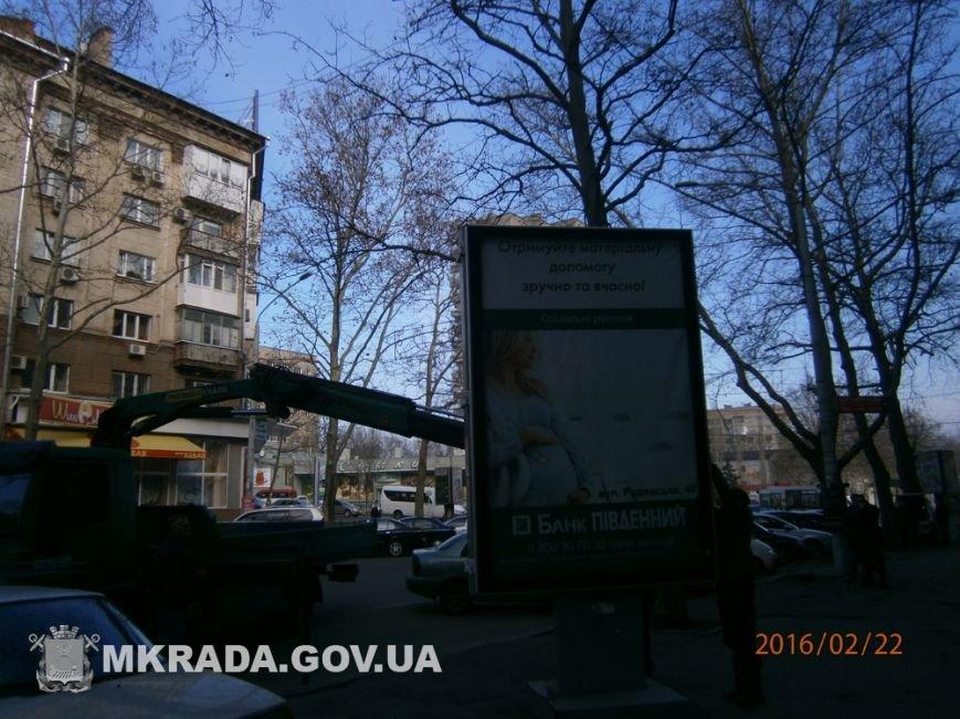 Центр Николаева очистили от незаконной рекламы (ФОТО) (фото) - фото 6