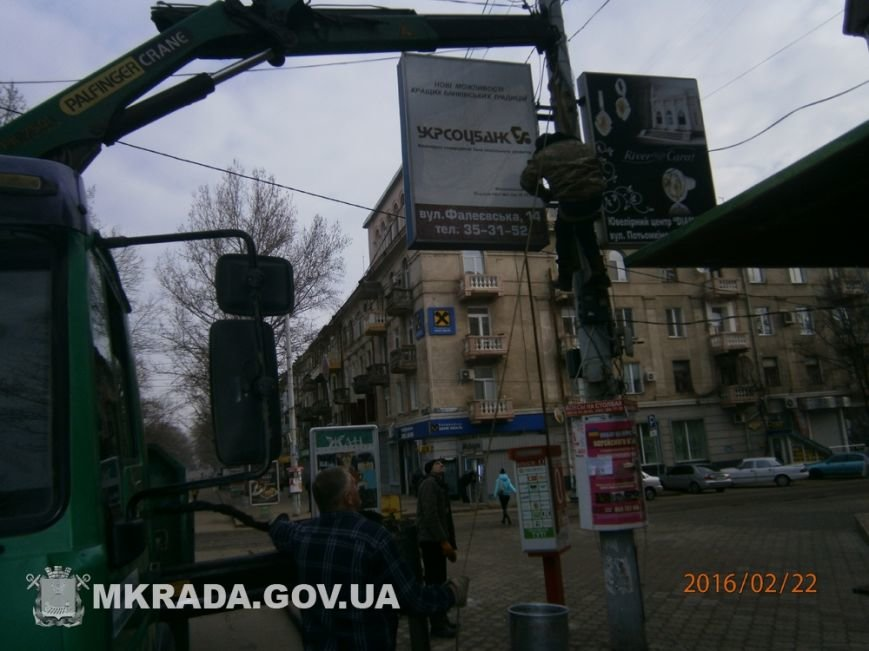 Центр Николаева очистили от незаконной рекламы (ФОТО) (фото) - фото 3