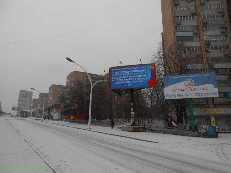 Оккупированный Луганск превращается в зону отчуждения (ФОТО), фото-13