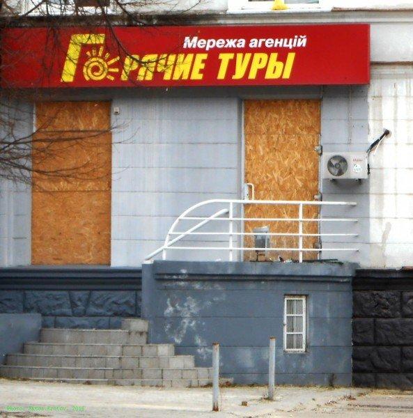 Оккупированный Луганск превращается в зону отчуждения (ФОТО), фото-2