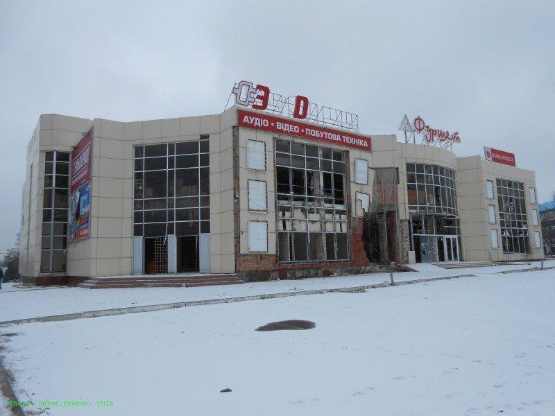Оккупированный Луганск превращается в зону отчуждения (ФОТО), фото-3
