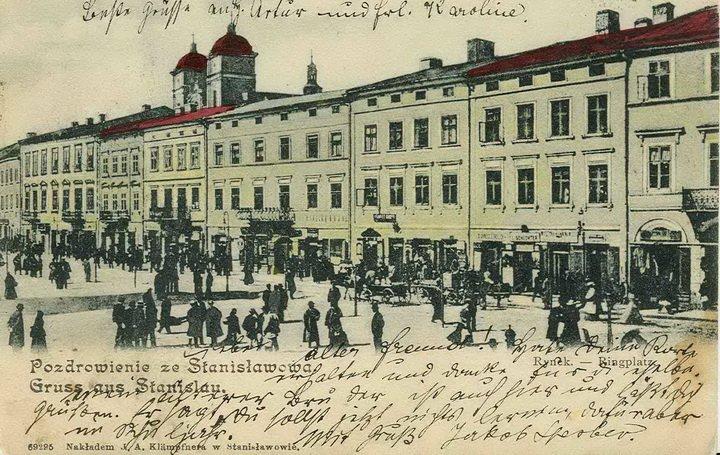 Слідами старого Станіслава. Західний фіртель площі Ринок, фото-1