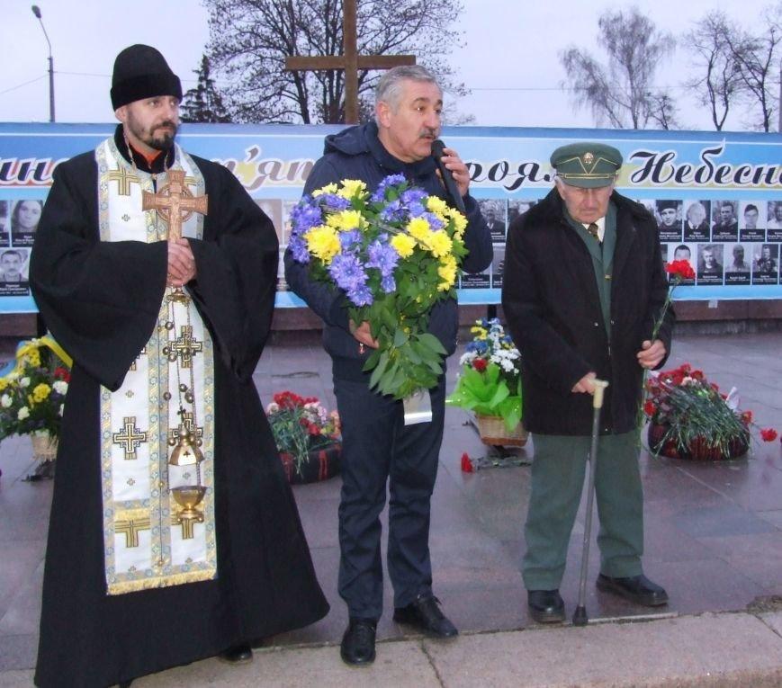 В Белой Церкви отметили день Героев Небесной Сотни (фото) (фото) - фото 8