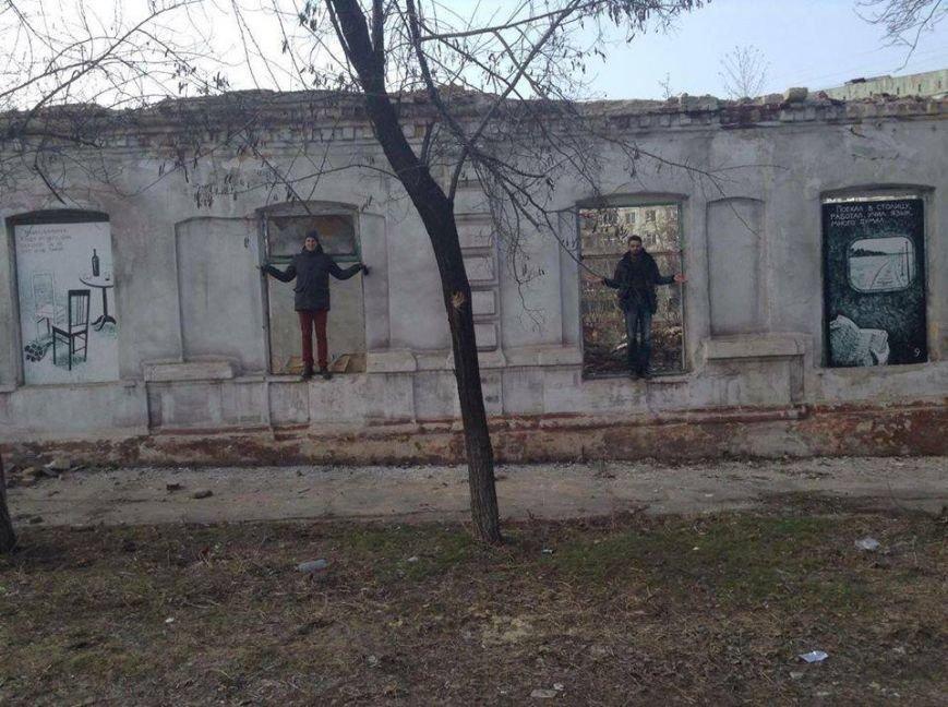 В Мариуполе украли работы харьковского художника (ФОТО) (фото) - фото 1