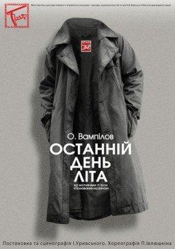 51abee53b5279a23a94ca758de3def2f Топ-5 развлечений в Одессе: виски, джаз, триллер, ирландская вечеринка и кино