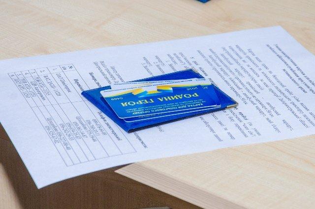 С сегодняшнего дня семьи погибших атошников пользуются бесплатным проездом (ФОТО) (фото) - фото 2