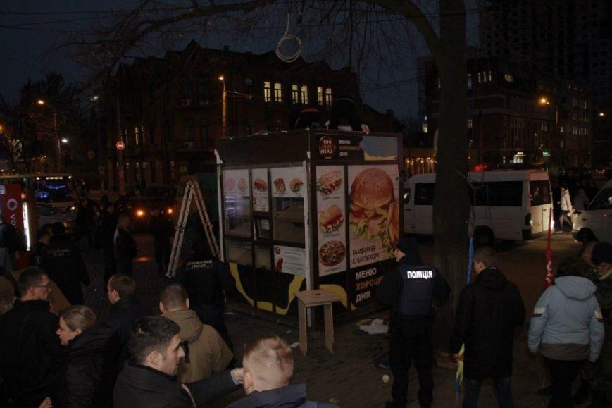 Как на улице Глинки сносили МАФ (ФОТО), фото-2
