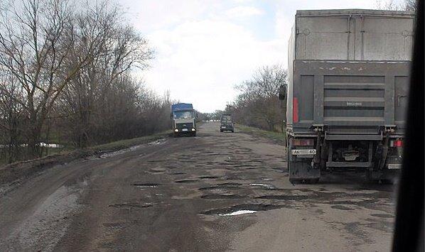 Рейтинг самых ужасных дорог Украины: Днепропетровск снова отличился (ФОТО) (фото) - фото 1