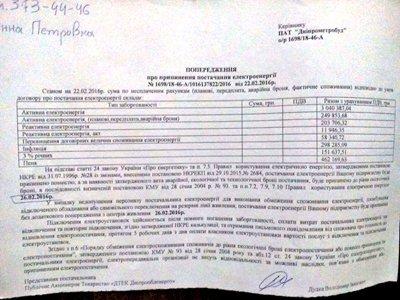 Метро в центре Днепропетровска может затопить за 10 дней (фото) - фото 1