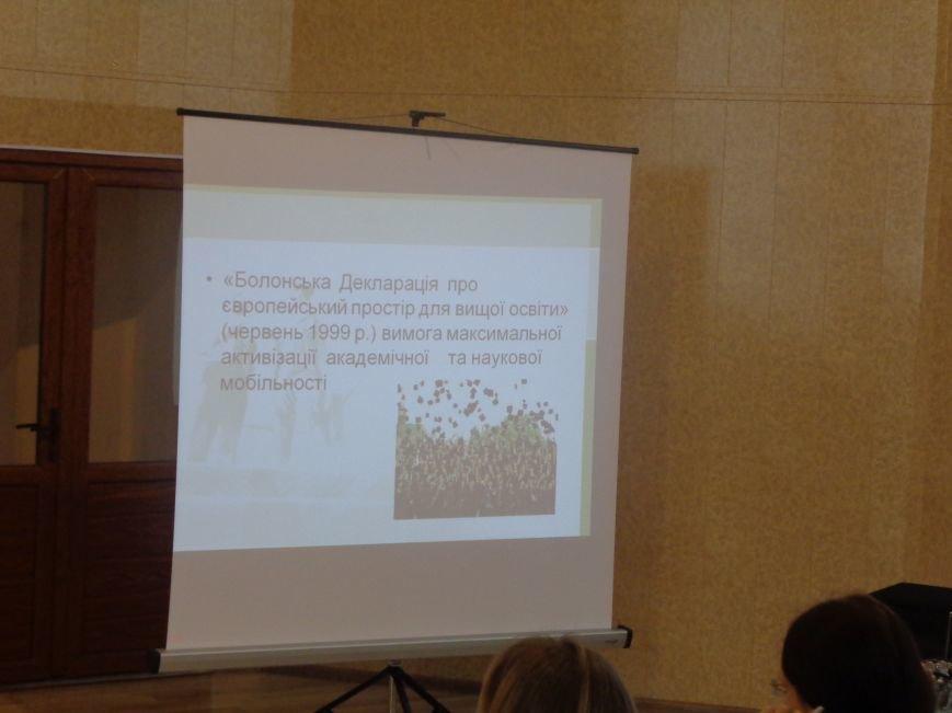 Академическая мобильность как залог процветающей страны: в Красноармейске начался I Международный студенческий форум (фото) - фото 8