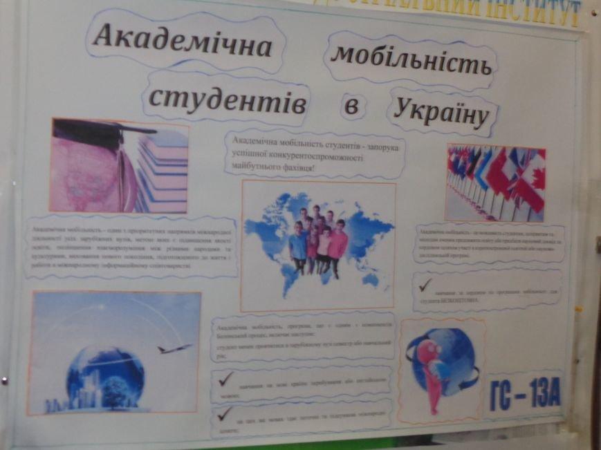 Академическая мобильность как залог процветающей страны: в Красноармейске начался I Международный студенческий форум (фото) - фото 32