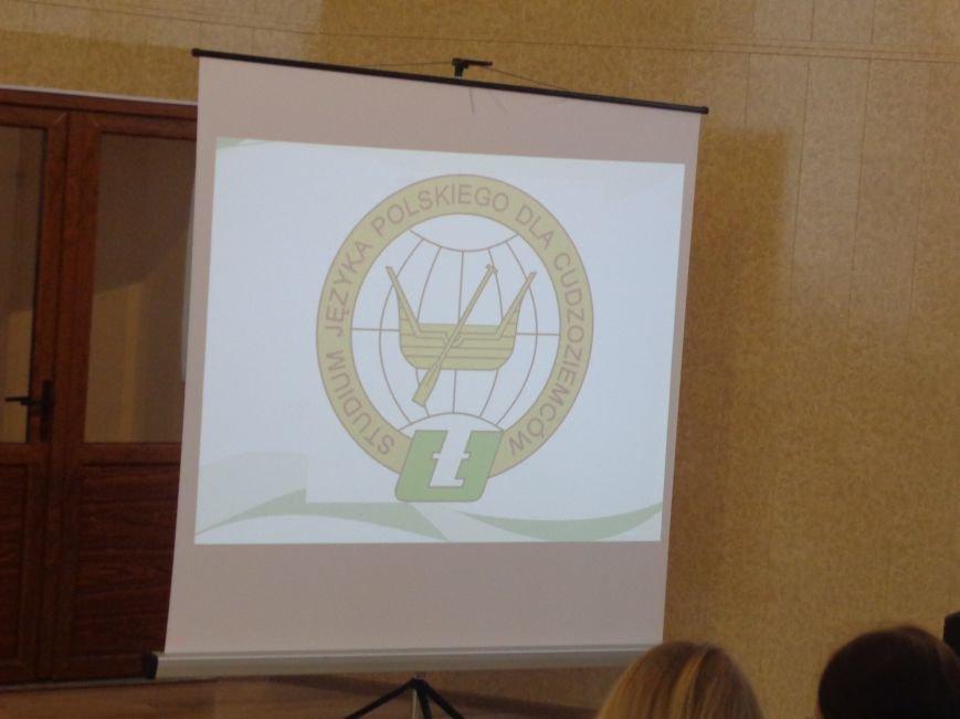 Академическая мобильность как залог процветающей страны: в Красноармейске начался I Международный студенческий форум (фото) - фото 17