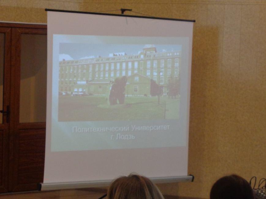 Академическая мобильность как залог процветающей страны: в Красноармейске начался I Международный студенческий форум (фото) - фото 24
