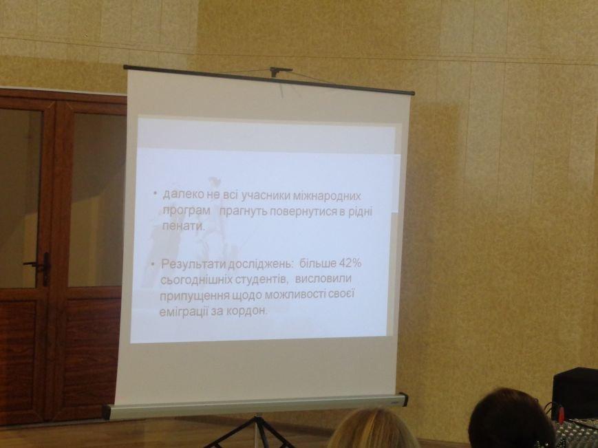 Академическая мобильность как залог процветающей страны: в Красноармейске начался I Международный студенческий форум (фото) - фото 10