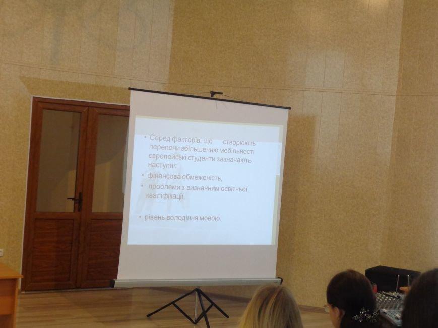 Академическая мобильность как залог процветающей страны: в Красноармейске начался I Международный студенческий форум (фото) - фото 13