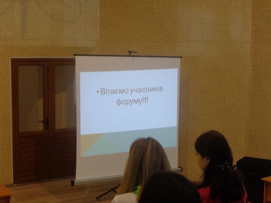 Академическая мобильность как залог процветающей страны: в Красноармейске начался I Международный студенческий форум (фото) - фото 4