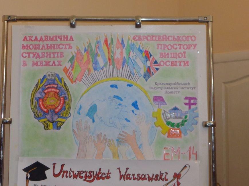 Академическая мобильность как залог процветающей страны: в Красноармейске начался I Международный студенческий форум (фото) - фото 29