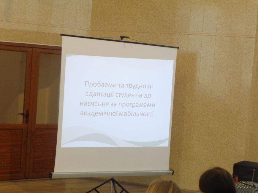 Академическая мобильность как залог процветающей страны: в Красноармейске начался I Международный студенческий форум (фото) - фото 15