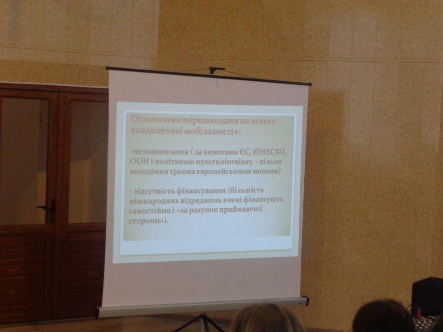 Академическая мобильность как залог процветающей страны: в Красноармейске начался I Международный студенческий форум (фото) - фото 26