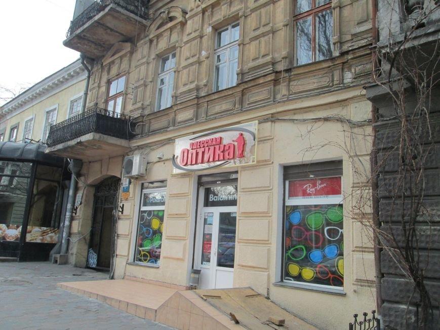 30d7db1c69e126afeed81e6cf5a34387 Где реклама? Порядок в Одессе власть наводит силами и за счет горожан