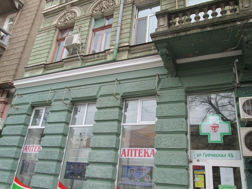 7a9c63df613f5eed9fbcc8473596f9c9 Где реклама? Порядок в Одессе власть наводит силами и за счет горожан