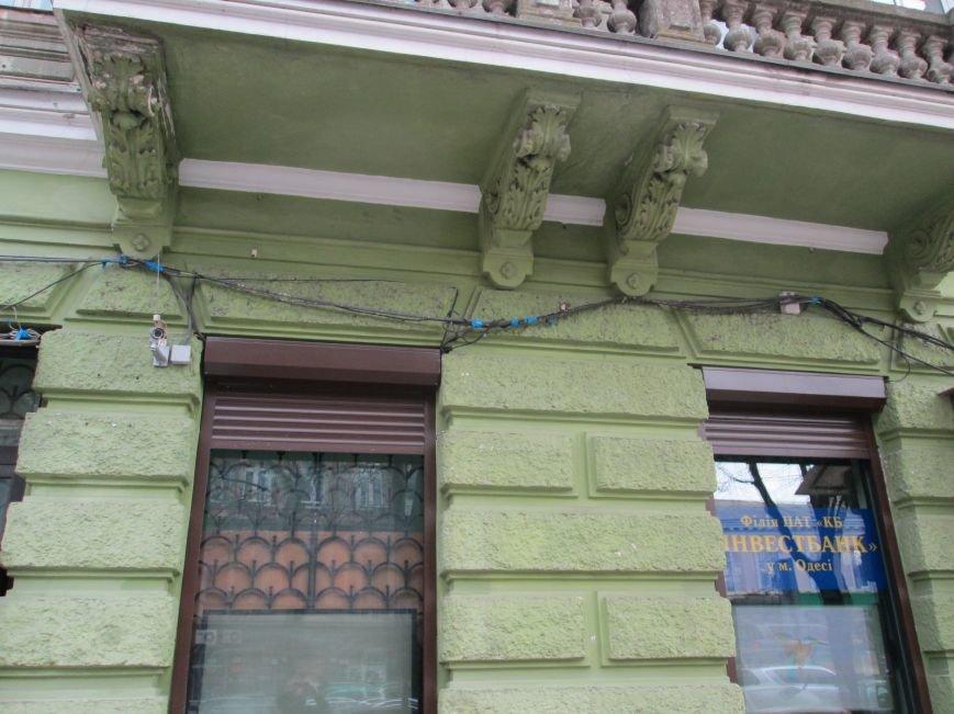 a207df88b0ab2bcfccb86ef90df829b6 Где реклама? Порядок в Одессе власть наводит силами и за счет горожан