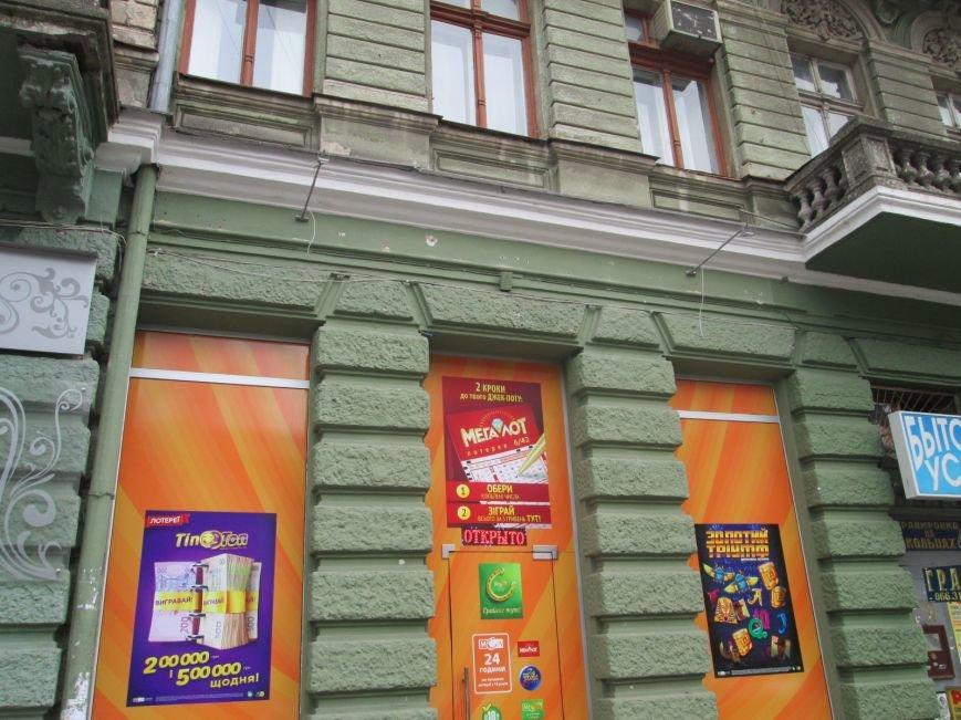 aa252e3504929a930531f5bd265d471f Где реклама? Порядок в Одессе власть наводит силами и за счет горожан