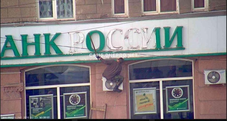 В Днепродзержинске активисты
