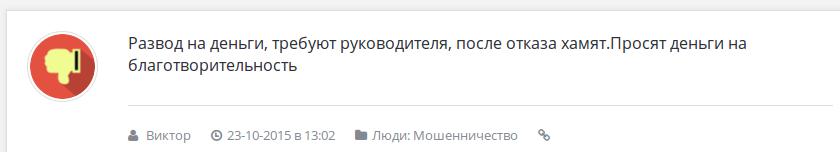 Screenshot - 23.02.2016 - 17:37:09
