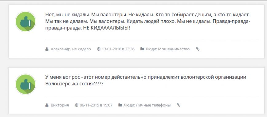 Screenshot - 23.02.2016 - 17:36:43