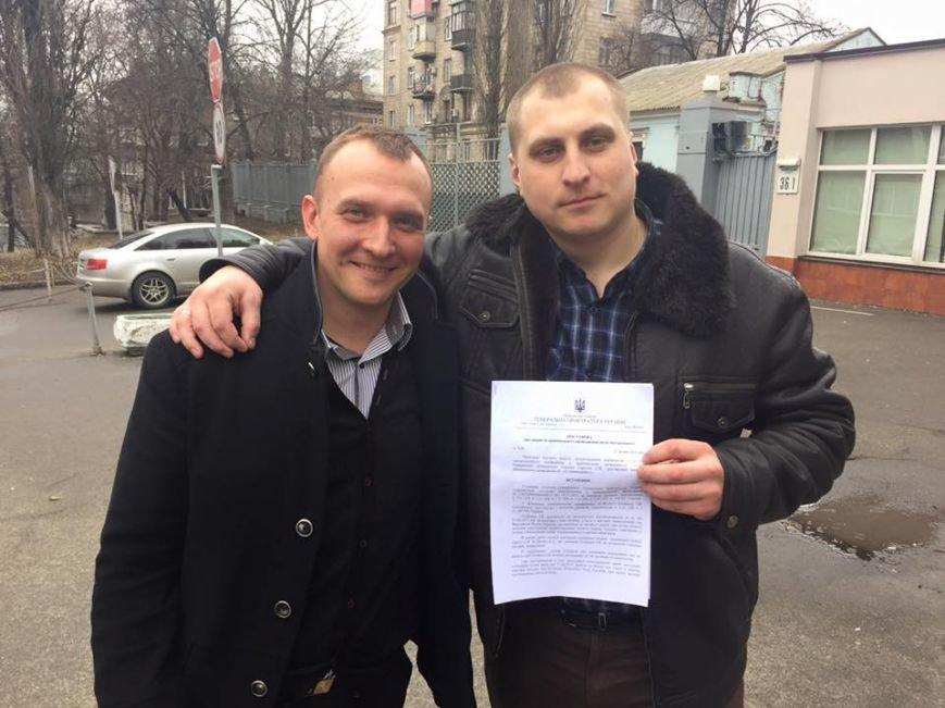 Проти хмельницького «свободівця» сьогодні Генпрокура закрила справу (Фото), фото-1