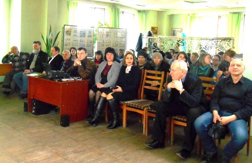 В Центральной библиотеке Славянска состоялась презентация изданий
