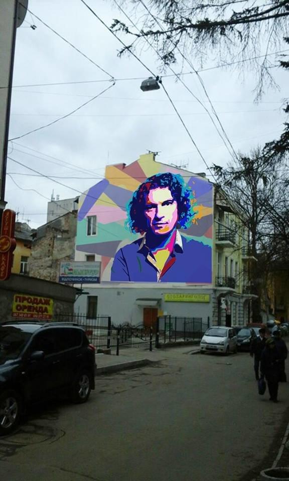 На будівлі у центрі Тернополя хочуть намалювати велетенський портрет Кузьми, фото-1