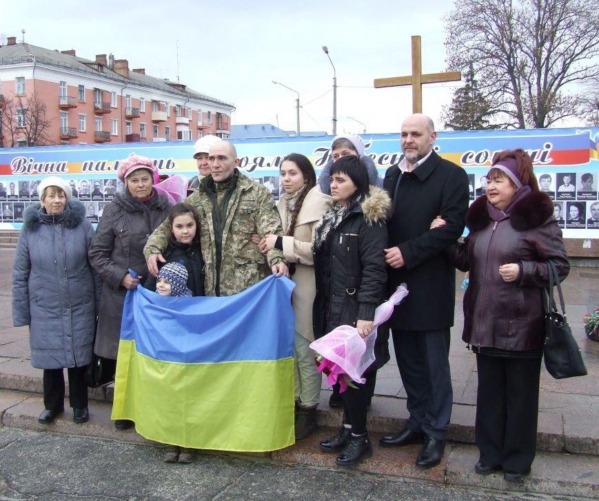 Белоцерковчанина-участника АТО освободили из плена (фото) (фото) - фото 6